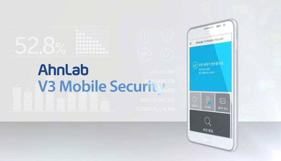 V3 Mobile Security App
